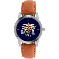 Watch @ Rs.23 + Fee Shipping