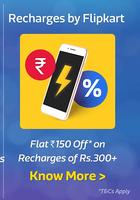 Flipkart Big Billion Day Recharge Offer - Flat Rs. 150 OFF Recharge Rs. 300 O...