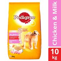 [Pantry] Pedigree Dry Dog Food, Chicke...