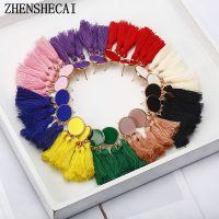 Bohemia Statement Tassel Earrings Gold Color Round Drop Earrings For Women Wedding- Aliexpress