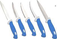 [LD] Amiraj Double Mould Plastic Knife...
