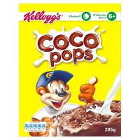 Kellogg's Coco Pops, 295g- Amazon
