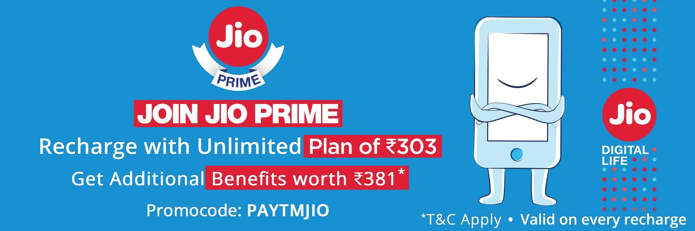 Recharge Your Reliance Jio No. Via Paytm: All Prime & Non-Prime Plans