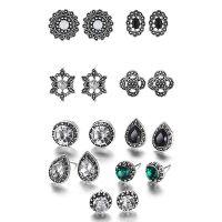 Valentine Gift: Om Jewells Silver Oxidise Jewellery Combo of 12- Amazon