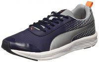 Puma Men's Supernal Nu 2 Idp Running Shoes- Amazon
