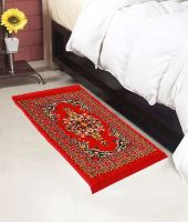 """Home Elite Abstract Polyester Bedside Runner - 30""""x48"""", Red- Amazon"""