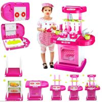 Kagvad Kitchen Set / Doctor Set / Beauty Set / Sweet Shop Cart Trolley Toys For Girls & Boys (Big Kitchen Set, Pink)- Amazon