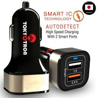 Tokyotron IGH00062 3.1A Dual Port USB Car Charger- Amazon