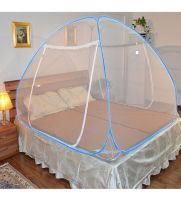 Kawachi Double Bed Size Folding Mosquito Net White Polyester & Cotton Mosquito Net- Pepperfry