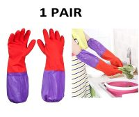 Lukzer 1 Pair Waterproof Long Sleeve Cleaning Glove (Red Purple) Household Rubber Latex Long Sleeve Cleaning Gloves- Amazon