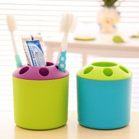 Pindia Plastic Round Toothbrush Toothpaste Holder Bathroom Organizer (J900141)- Amazon