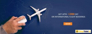 Get Flat Rs.250/- off on Domestic Flights- Cheap Ticket