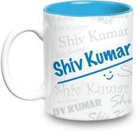 Coffee Mug...
