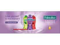 Palmolive Shower gel 250 ml Rs. 118 - Amazon