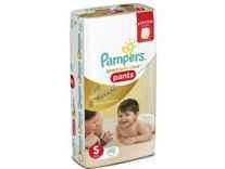 [Pantry] Pampers Premium Care Small Size Diaper Pants 50 Count Rs. 393 - Amazon