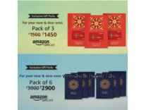 Amazon.in Gift Card 4% off from Rs. 1450