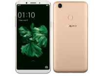 Oppo F5 Mobile Rs. 18990 - Flipkart