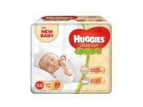 Huggies Ultra Soft XS Size Diaper Pants XS 22 Pieces at Rs. 99 - Flipkart