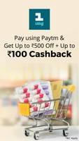 Paytm : Save big on medicines (All deals together)
