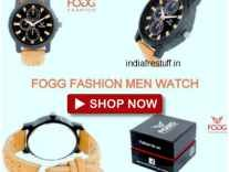 Fogg Watches Minimum 70% off from Rs. 299 - Amazon