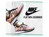 Nike Shoes MIn 52% off from Rs. 662- Flipkart